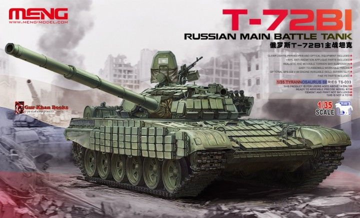 1-35-russian-main-battle-tank-t-72b1-0.jpg.big.jpg